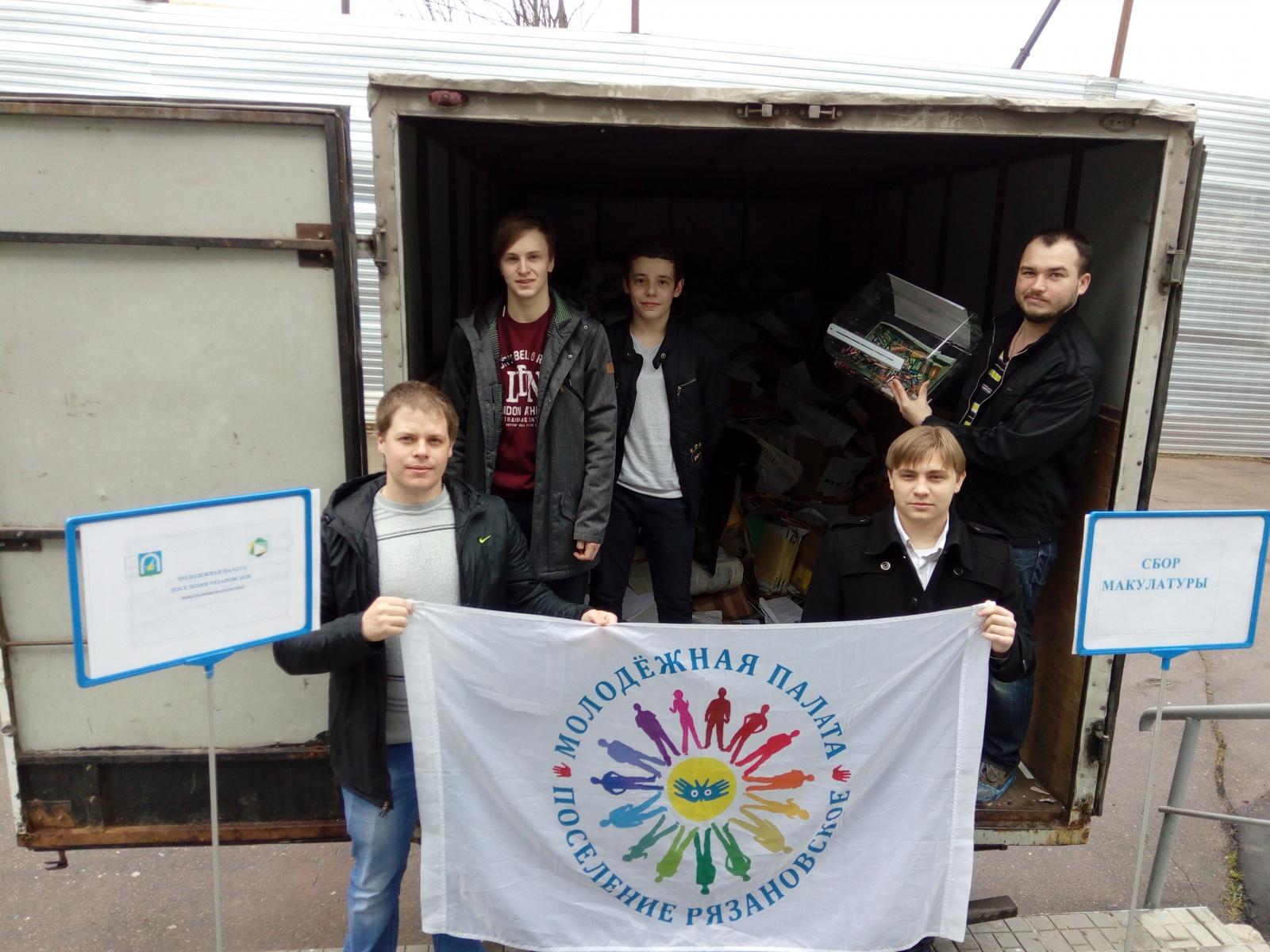Учащиеся 5 классов собрали 400 кг макулатуры пресс макулатуры станок