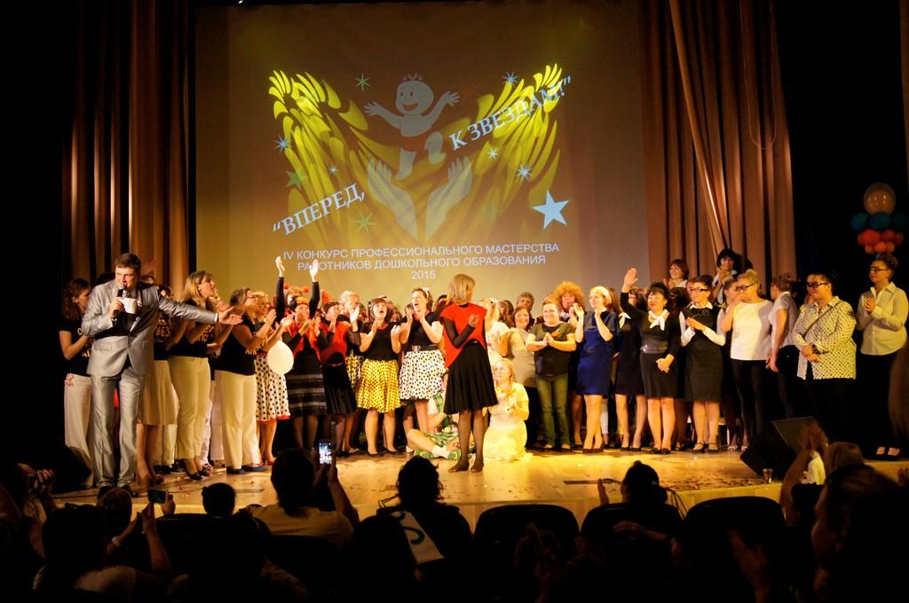 Конкурс профессионального мастерства москва