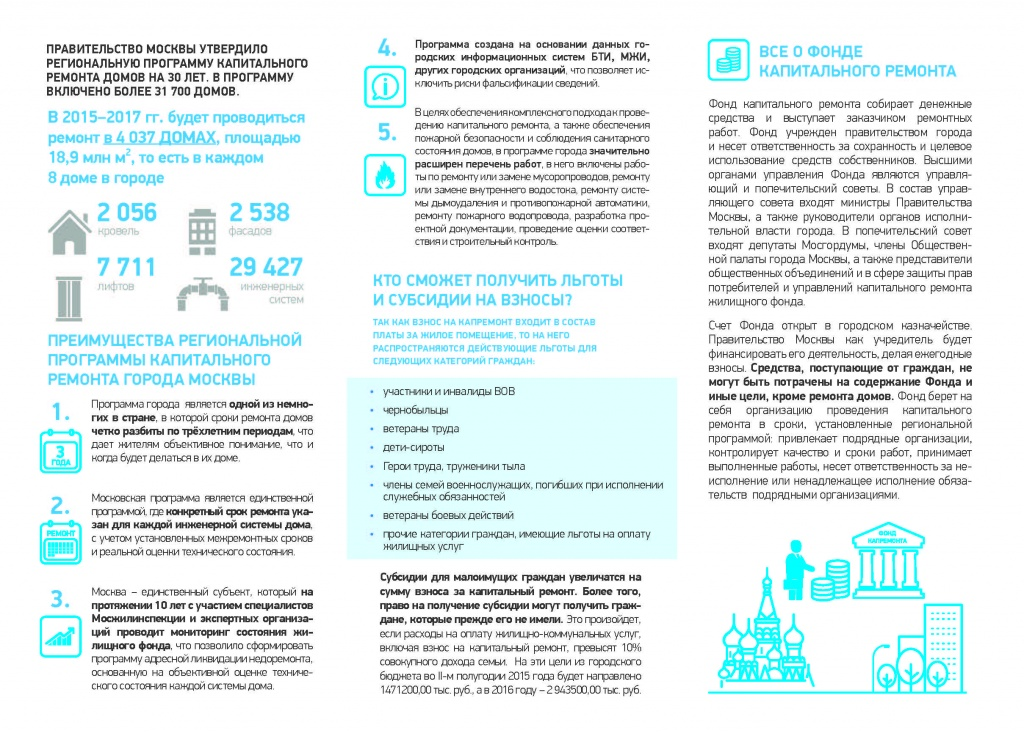 1_BOOKLET_A4_Regional_program_all_02_CMYK.jpg